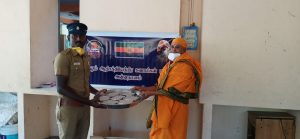 swamiji and police
